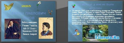 Солженицын Произведения Список
